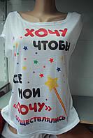 Женская футболка марлёвка оптом