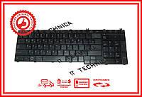 Клавіатура TOSHIBA L650D L655 L655D L670 L670D L675 L675D L750 L750D L755L 755D L775 L775D Чорний RUUS