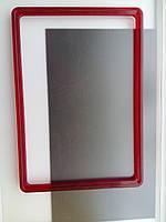 Рамка пластиковая формата A5 прозрачно-красная