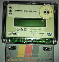 Лічильник електроенергії Енергія-9 СТК1-10.К55I4Ztm (mod. 2014)