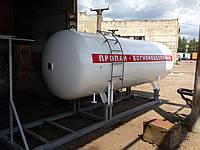 Строительство Газовой заправки