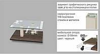 Стол журнальный стеклянный Plato mini lux art  Vmali(800*500*455)