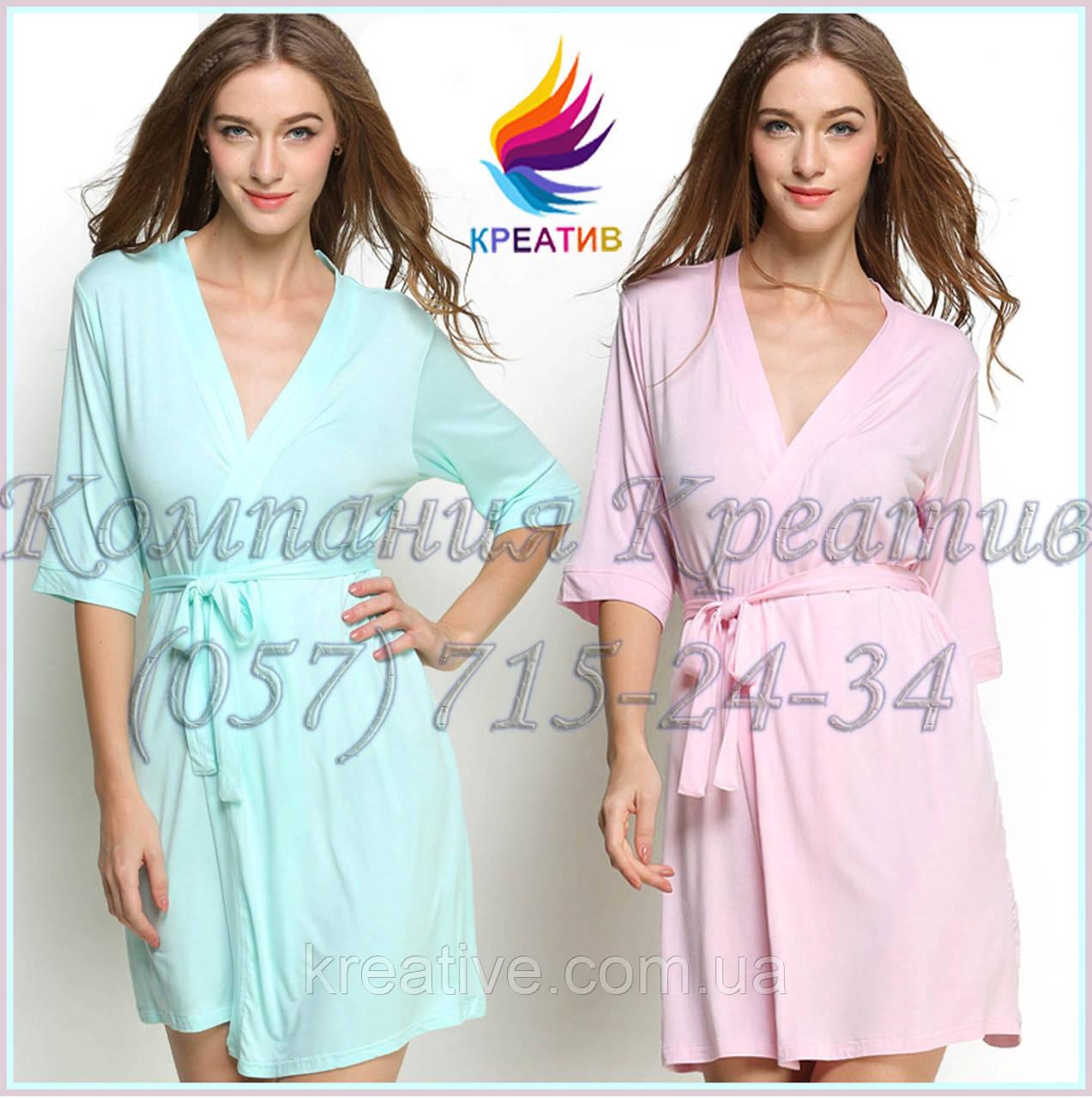 Накидка - халат (платье) (под заказ от 50 шт) с НДС