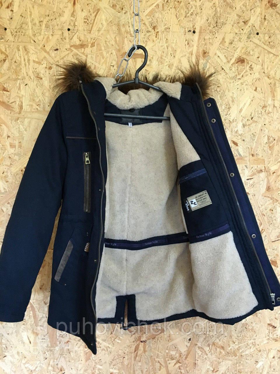 Детские Недорогие Зимние Куртки