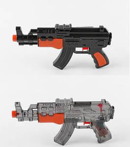 Водяной пистолет ch802c/d (1414246/53) в пакете: 22,5 см