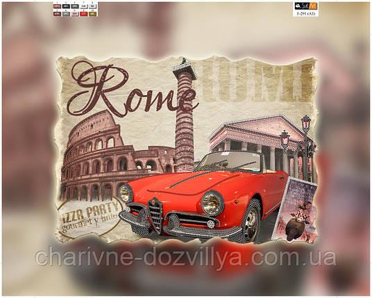 """Схема для вышивки бисером на подрамнике (холст) """"Италия"""", фото 2"""