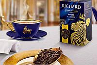 Чай Richard Royal Ceylon чёрный 90г 906706