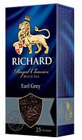 Чай Richard Earl Grey черный с бергамотом пакетированный 25шт 906700