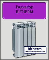 Радиатор биметаллический Bitherm 100х500