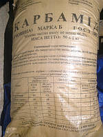 Карбамид 46%