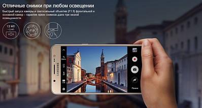 Мобильный телефон Samsung J510 UA White, фото 3