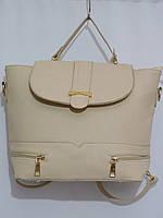 Сумка-рюкзак кремовый с бегунками, фото 1