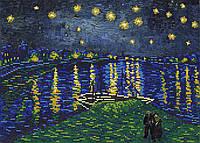 """Схема для вышивки бисером на подрамнике (холст) """"Пейзаж. Винсент Ван Гог."""""""
