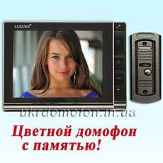 Кольоровий ультратонкий 8 дюймовий широкоекранний відеодомофон, фото 3
