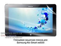 Глянцевая защитная пленка для Samsung Ativ Smart xe500t