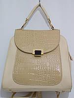Сумка-рюкзак мини кремовый, фото 1