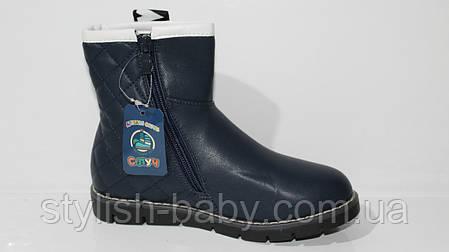 Детская обувь оптом. Детская демисезонная обувь бренда С.Луч для девочек (рр. с 31 по 36), фото 2
