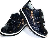 Детские туфли для двочки Clibee Польша размеры 31-36
