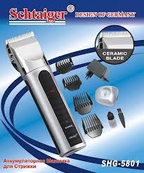 Машинка для стрижки Schtaiger SHG-5801 акумуляторная