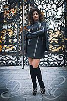 Пальто-кейп для девушек «Montreal»