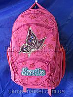 Рюкзак школьный красивый (42х32 см)