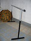 Балетный хореографический станок. 2 метра. Металлический., фото 7