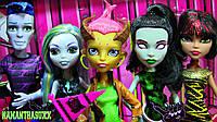 набор из 5 штук кукол Монстр Хай по супер цене! Серия Студенческий Совет Оригинал из США