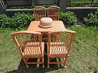 Плетеная кухонная мебель из лозы 4 стулья +стол