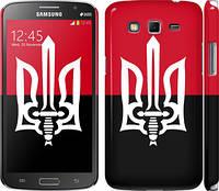 """Чехол на Samsung Galaxy Grand 2 G7102 Чорно-червоний прапор з тризубом """"1170c-41"""""""