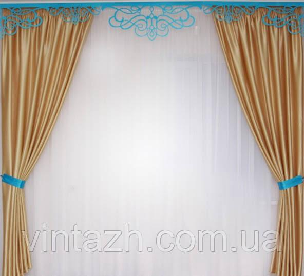 Готовый ламбрекен и шторы