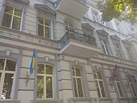 Изготовление и монтаж фасадного архитектурного декора