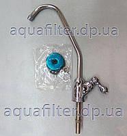 Кран для очищенной питьевой воды KAPLYA SFCH5-C