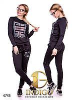 """Спортивный костюм женский трикотажный """"Givenchy стразы"""""""