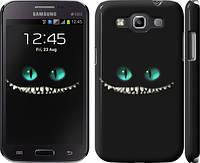 "Чехол на Samsung Galaxy Win i8552 Чеширский кот ""689m-51"""