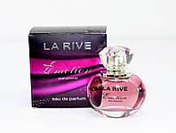 Женская парфюмированая вода LA RIVE EMOTION,50 мл