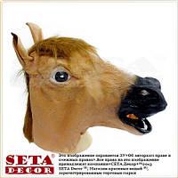 Маска голова Лошади( коня) карнавальная, коричневая