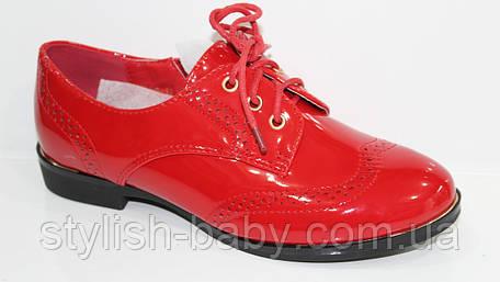 Школьная обувь оптом. Детские туфли бренда Леопард для девочек (рр. с 32 по 37), фото 2