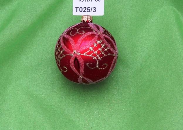 Новогодняя игрушка Шар Т025/3
