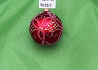 Новогодняя игрушка Шар Т025/3, фото 1
