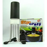 Ручной миксер-венчик венчик для соусов Stir Crazy Стир Крейзи