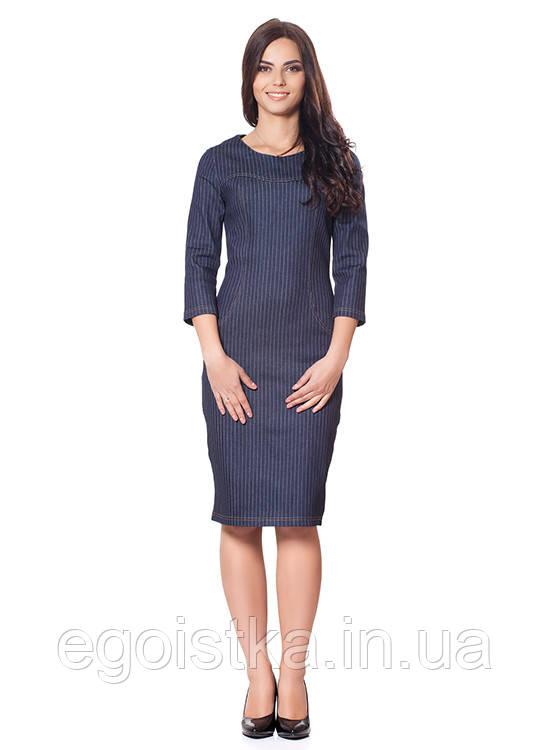 Классическое женское платье цена