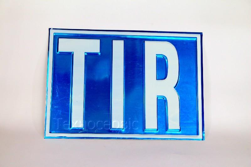 Табличка TIR 33.5 х 24 Турция