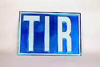 Табличка TIR - 33.5 х 24 - Турция