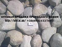 Купить валуны карпатские с доставкой в Луцьк