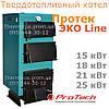 Котел на дровах Протек Эко лайн 26 кВт (Protech Eco line, Украина) на твердом топливе