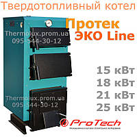 Котел длительного горения Протек Эколайн 30 кВт (Protech, Украина) на твердом топливе