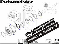 PUTZMEISTER – Discharge support Ø 220x270, article 248433002