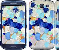 """Чехол на Samsung Galaxy S3 Duos I9300i Холст с красками """"2746c-50"""""""
