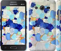 """Чехол на Samsung Galaxy Core 2 G355 Холст с красками """"2746c-75"""""""
