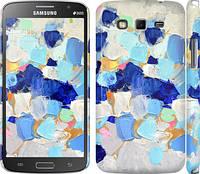"""Чехол на Samsung Galaxy Grand 2 G7102 Холст с красками """"2746c-41"""""""